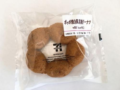 2016-08-21ぽっぽ焼きドーナツ