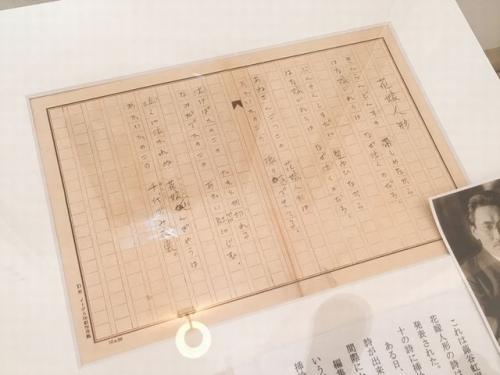 2016-08-11花嫁人形原稿