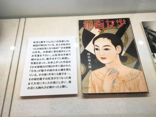 2016-08-11少女画報
