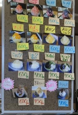 2016-09-03佐藤菓子舗メニュー1