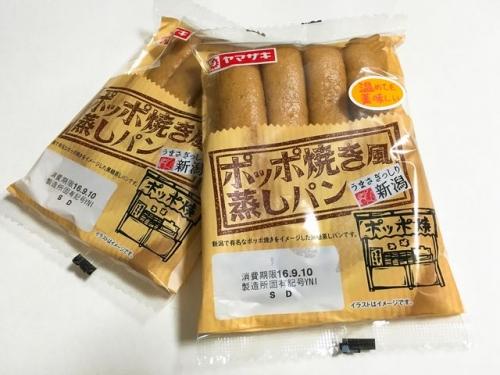 2016-09-09ポッポ焼風蒸しパン