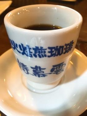 2016-09-13雪詩慕雲コーヒー