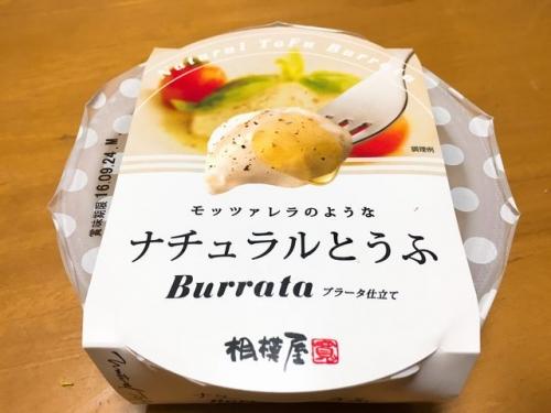 2016-09-23ナチュラルとうふ