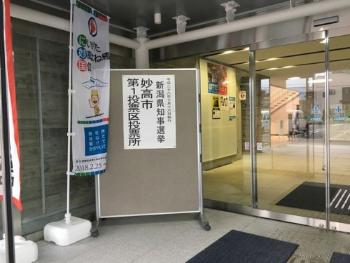 2016-10-16県知事選挙