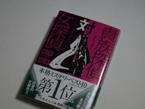 20161019本
