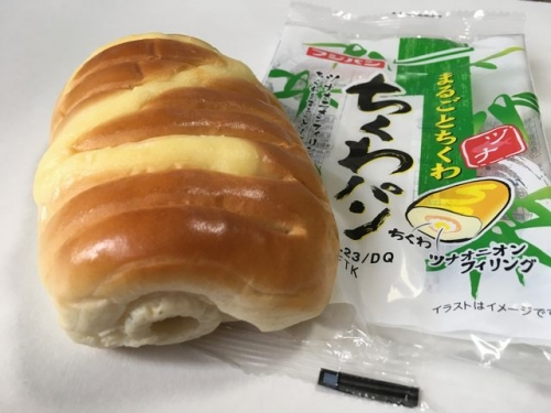 2016-10-21ちくわパン
