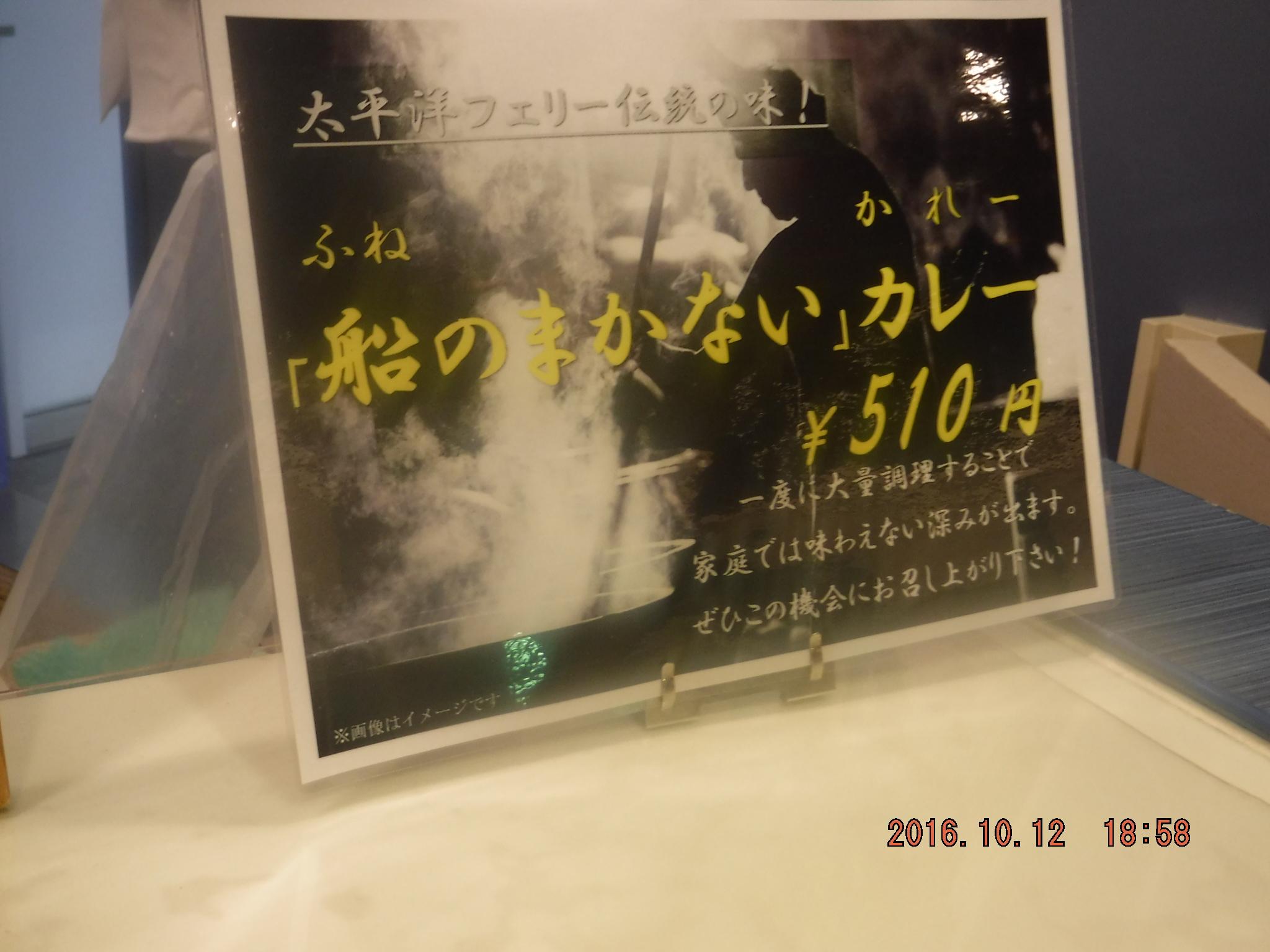 DSCF4545.jpg