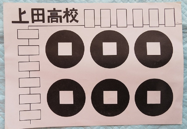 2六文銭IMG_8604