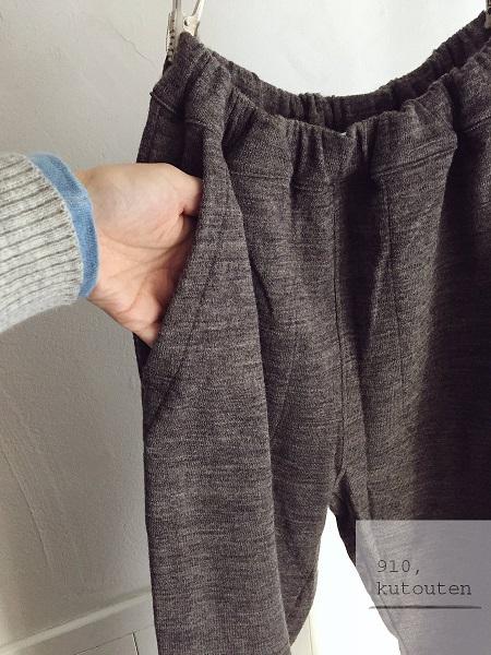 20161104-knitpants-1.jpg