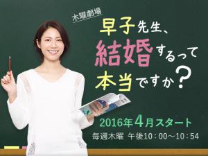 20160322_koshibafuka_16-300x225.png