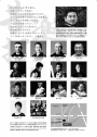 近藤克次太鼓芸能生活40周年コンサート 苦打楽打(くだらくだ)