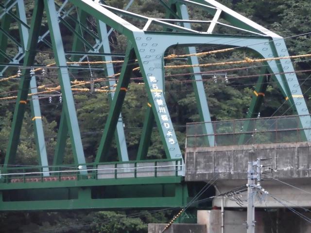 第5木曽川橋りょう (5)