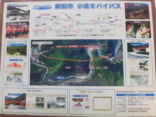 熊野大橋 (9)