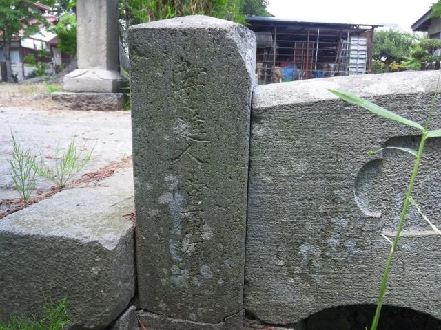 光蓮寺の参道橋 (6)