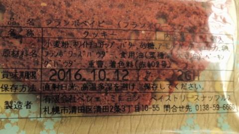 7_20160913100238bc8.jpg
