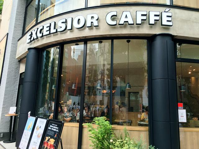 渋谷EXCELSIOR CAFFE by占いとか魔術とか所蔵画像