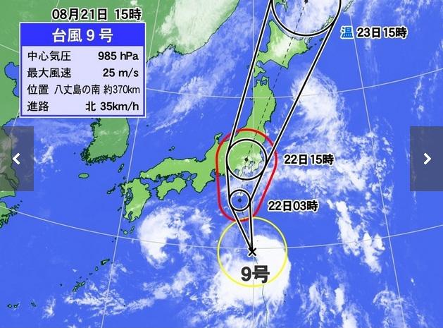 関東地方に台風直撃@2016年8月22日 by占いとか魔術とか所蔵画像