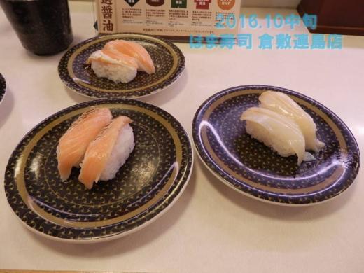 hamazushikurashikitsurajima1610-4.jpg