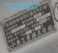 okayamacitykitawardhiranokosenkyonishisignal1610-19.jpg