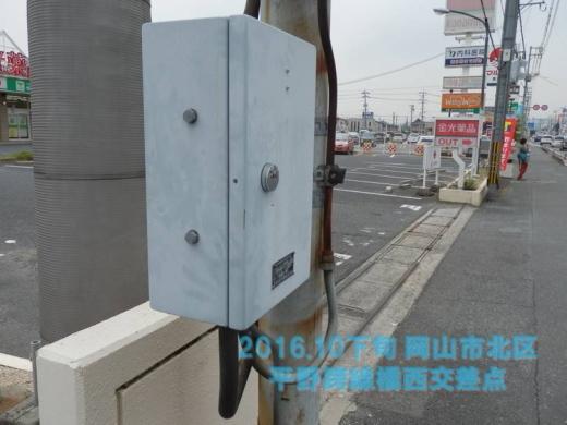 okayamacitykitawardhiranokosenkyonishisignal1610-25.jpg