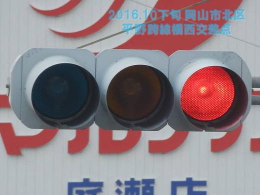 okayamacitykitawardhiranokosenkyonishisignal1610-7.jpg