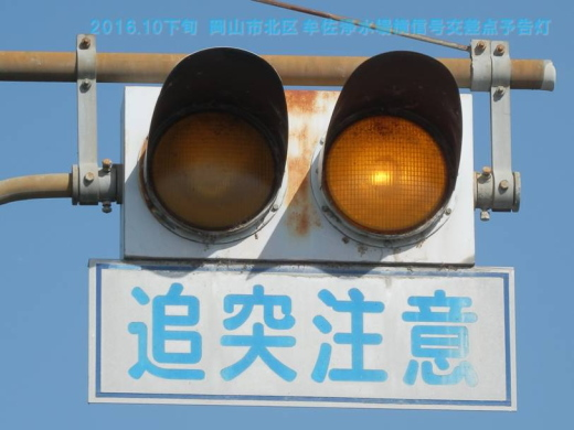okayamacitykitawardtamagashi1610-2.jpg