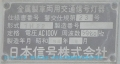 okayamacitykitawardtamagashi1610-3.jpg