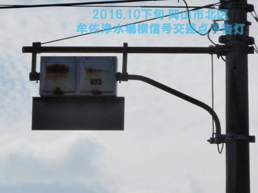 okayamacitykitawardtamagashi1610-6.jpg