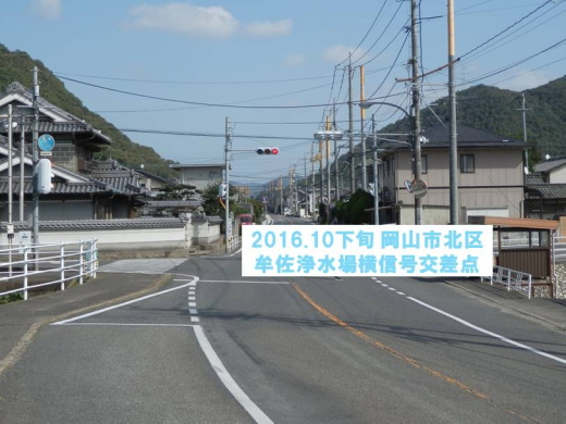 okayamacitykitawardtamagashi1610-8.jpg