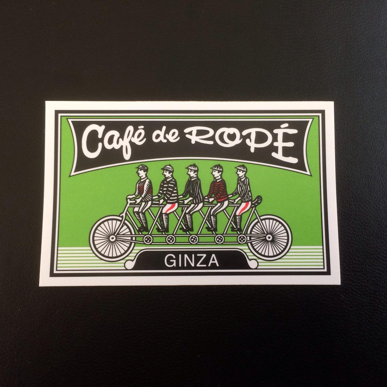 カフェ・ド・ロペ
