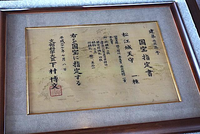 1015松江城11