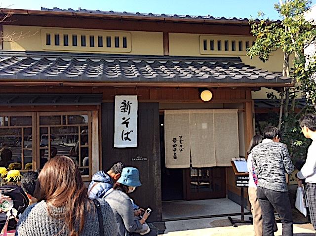 1105田中屋10