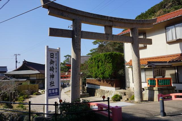 1105日御碕神社1