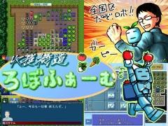 RoboFarm_SS.jpg