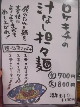 040_2016101007302978b.jpg