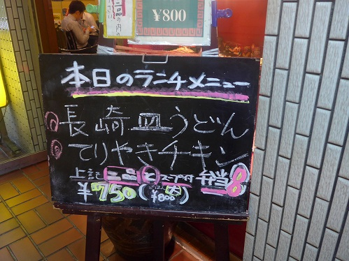 099_201610100809274ce.jpg