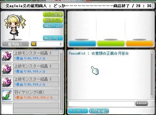 Maple110220_044540.jpg