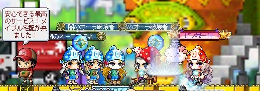 Maple160429_005159.jpg