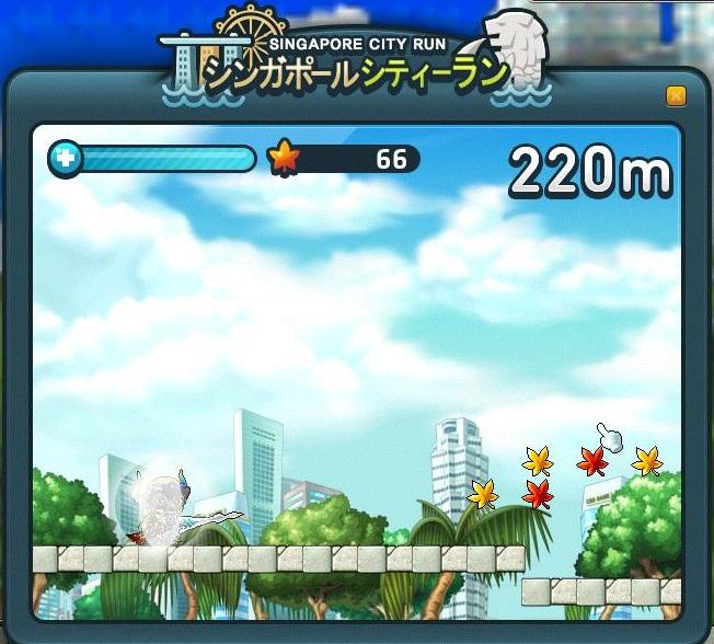 Maple160506_021252.jpg