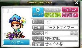 Maple160506_024844.jpg