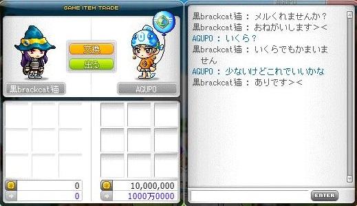 Maple160508_144122.jpg