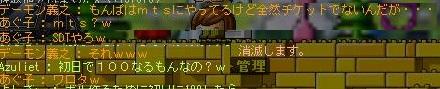 Maple160522_024527.jpg