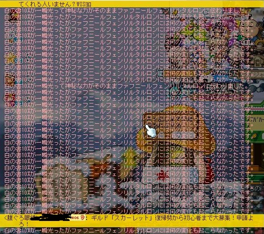 Maple160528_185631.jpg