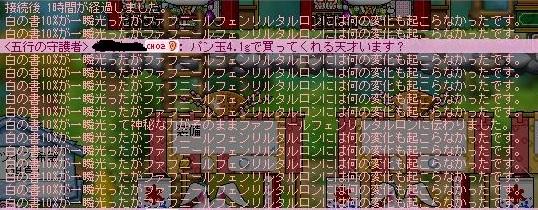 Maple160528_191626.jpg