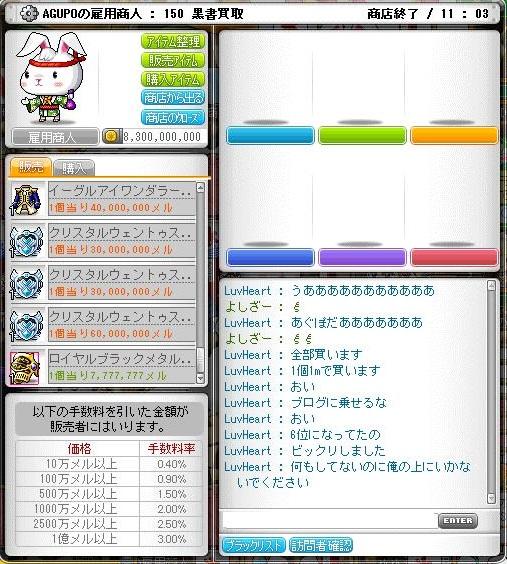 Maple161002_141158.jpg