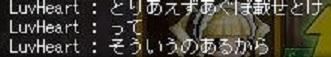 Maple161002_142146.jpg