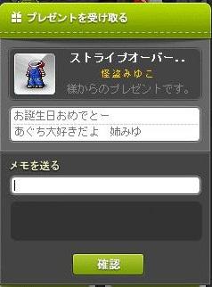 Maple161004_222103.jpg