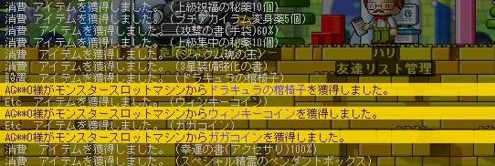 Maple161005_004815.jpg