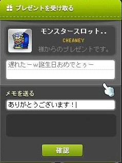 Maple161005_222116.jpg