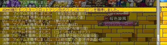 Maple161005_222334.jpg